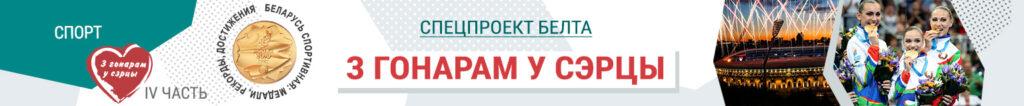 спецпроект