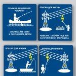 Чтобы рыбалка не омрачилась печальными последствиями, рыболовам не стоит забывать о правилах безопасности