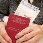 Рано или поздно тема пенсии коснется каждого. Стоит ли ее бояться? Корреспонденты «Чырвонай зоркі» поделились мыслями